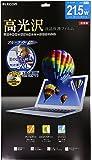 【2014年モデル】エレコム 液晶保護フィルム 21.5インチ 光沢 指紋防止 EF-GF215W