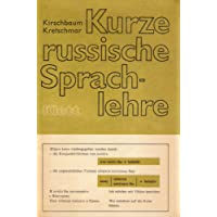 Kurze russische Sprachlehre - Neubearbeitung
