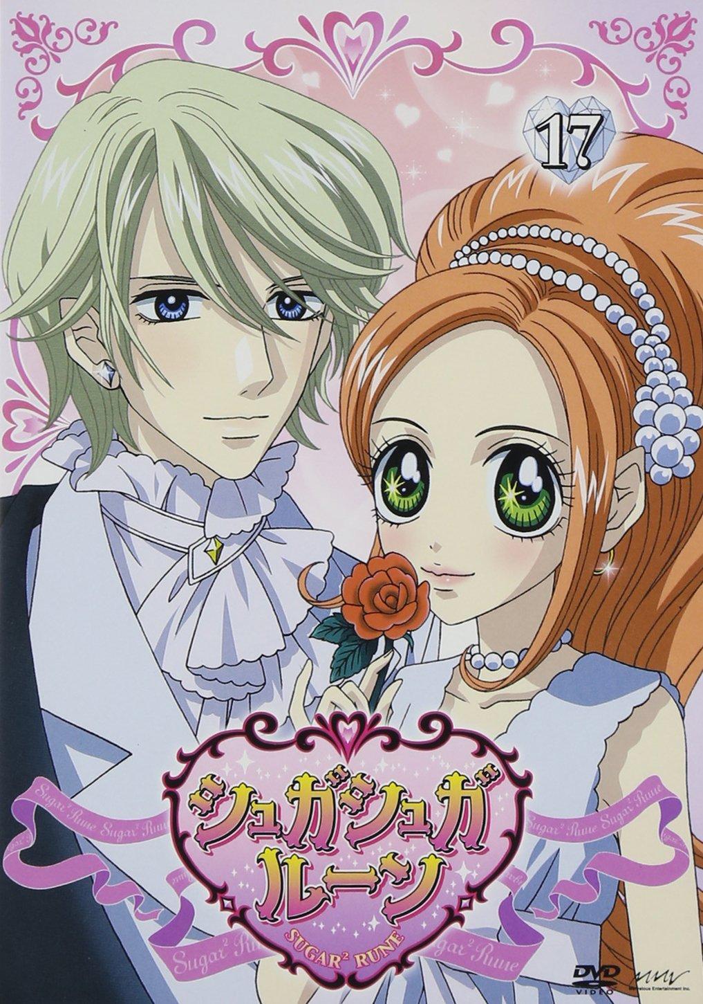 Pierre Tempête de Neige, Chocolat Meilleure / Kato, sugar sugar rune, anime, manga, moyoco anno, love story, romance