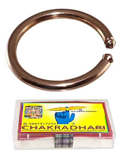 CHAKRADHARI™ Pure Copper Bangle TAMBA KADA Free Size for Mens with  Astrological Benefits
