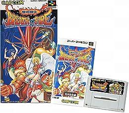 スーパーファミコンブレス オブ ファイア 竜の戦士