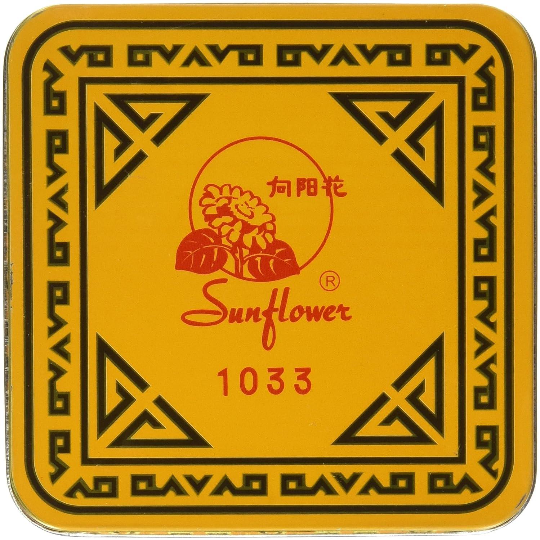 Amazon Sunflower Jasmine Tea 1 Lb 454 G Grocery Gourmet Food