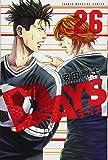 DAYS(26) (講談社コミックス)