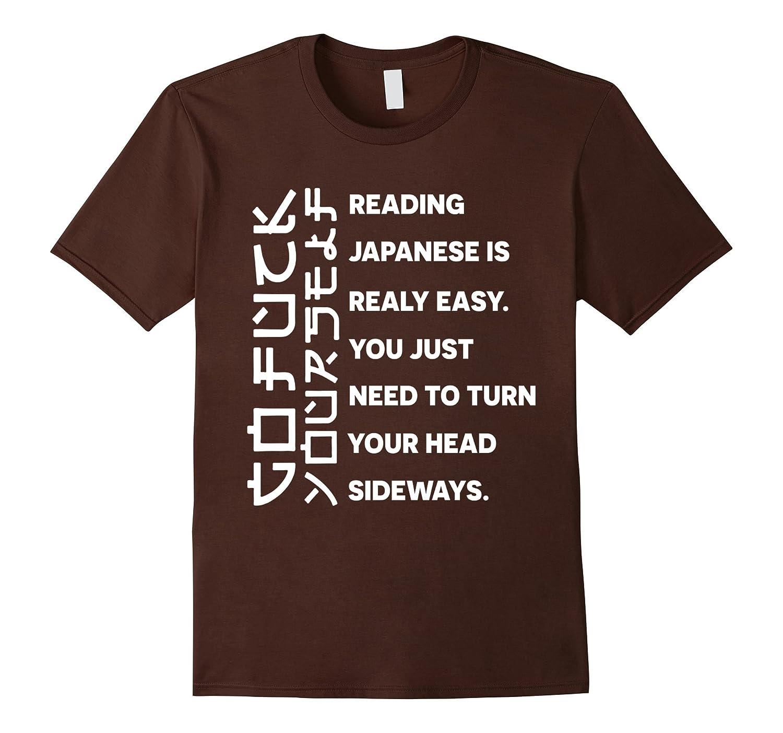 Reading Japanese Student Quotes Fun-Awarplus
