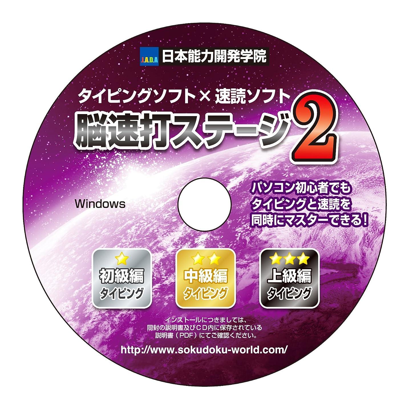 不名誉なビンフリッパーグリザイア:ファントムトリガー THE ANIMATION 01/02[Blu-ray] 特装版【予約特典:複製色紙 付き】