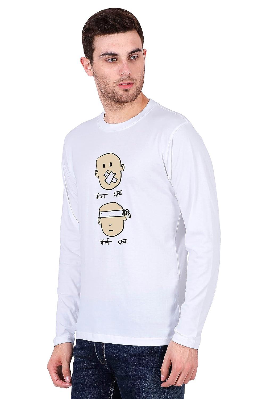 Message, White shirt male porn