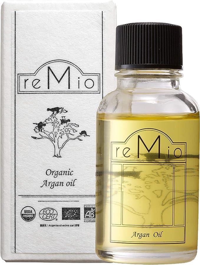 reMio オーガニック アルガンオイル