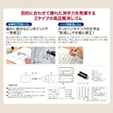 Seed Sun Dolphin 2 Electric Eraser EE-D03
