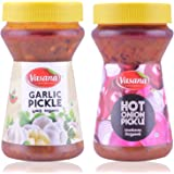 Vasana Garlic Pickle and Hot onion Pickle, 300 grams (Combo of 2)