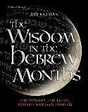 Wisdom in the Hebrew Months (Artscroll)