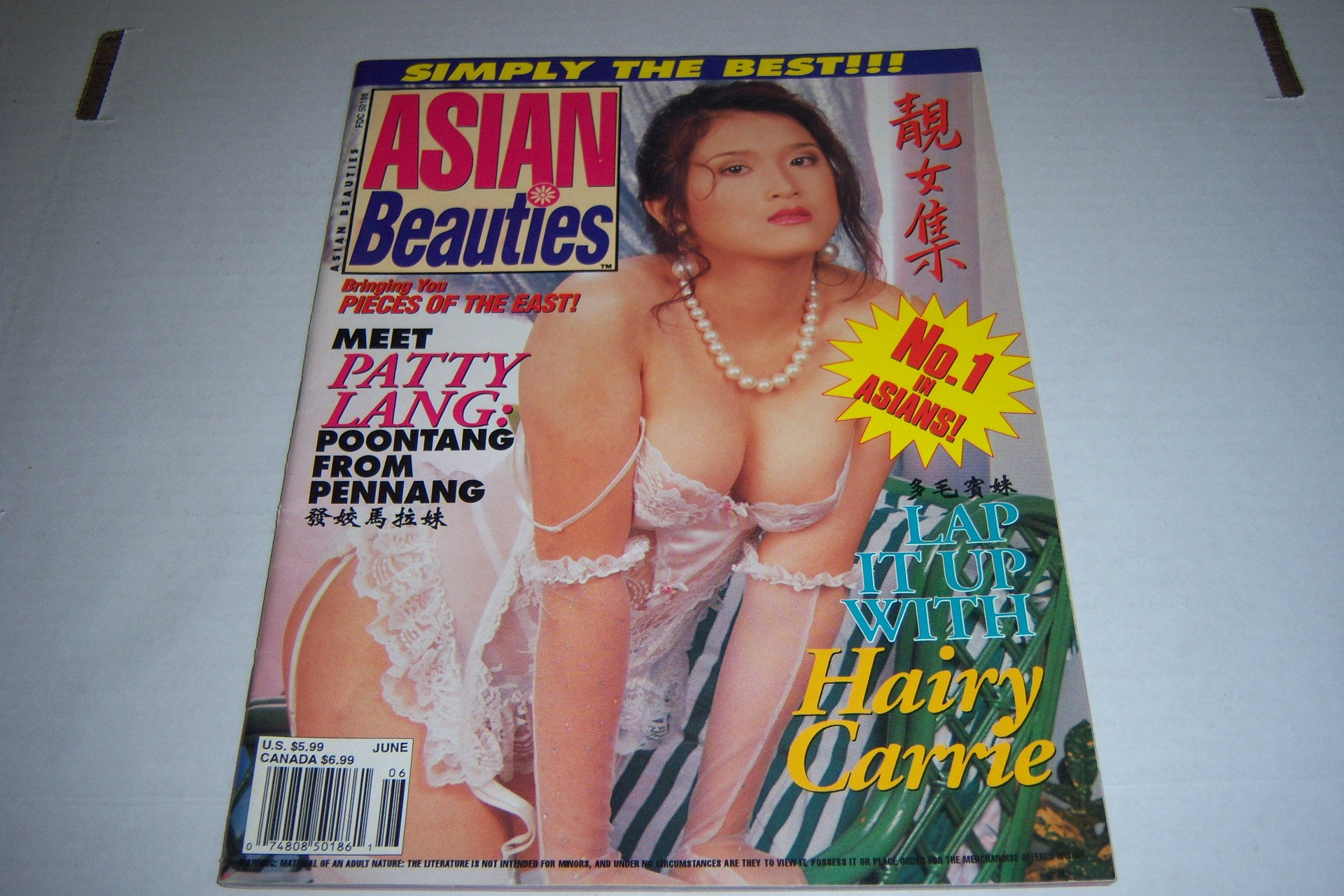 Hot nude asian celebes