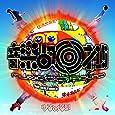 音楽よ回れ!! MUSIC GO ROUND ~ゆるベスト!~(2CD+DVD)[初回限定盤]