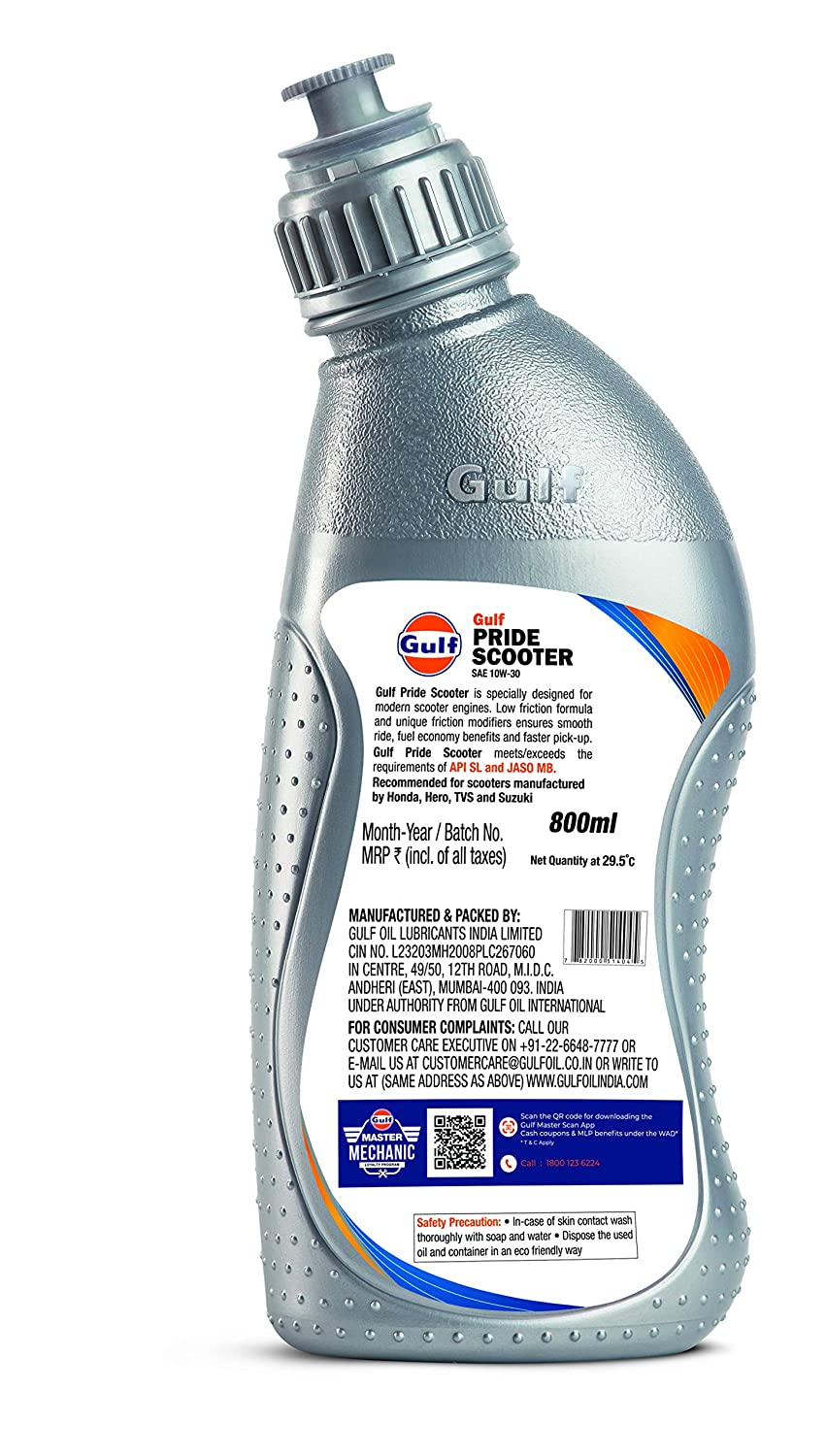 GULF Pride Scooter SAE 10W-30 - [800 ML] - Pack of 5