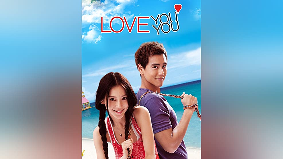 Love You You (English Subtitled)