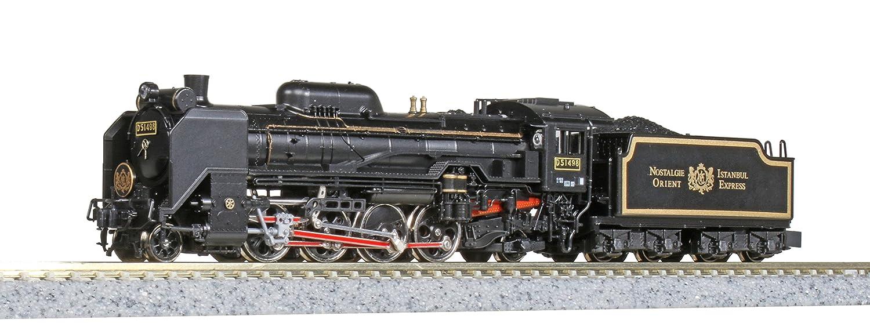 2016-2 D51 498 Orient Express '88