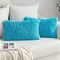 MIULEE Funda Cojines de Pelusa Fundas de Almohada Decoracion para Sofa Suaves y Comodo Mullido Cojin Sin Relleno de Cama…