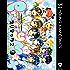 プリマックス 9 (ヤングジャンプコミックスDIGITAL)