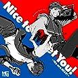 アイ★チュウ Nice to Meet You! 〜We are MG9!〜 (初回限定盤)