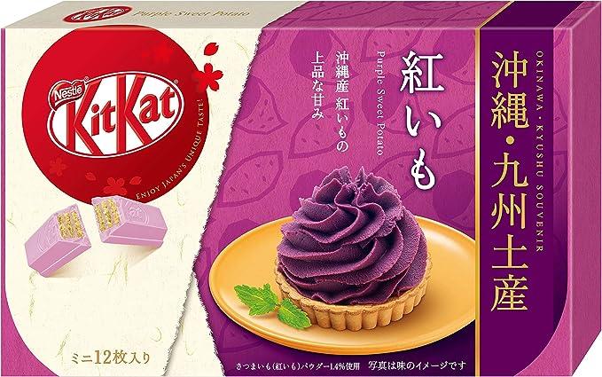 Japanese Kit Kat Beni Imo Sweet Purple Potato Chocolate Box 12 Mini Bar Made In Japan