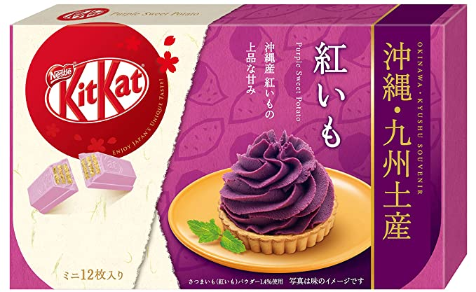 Japanese Kit Kat - Beni Imo (Sweet Purple Potato) Chocolate Box 5.2oz (