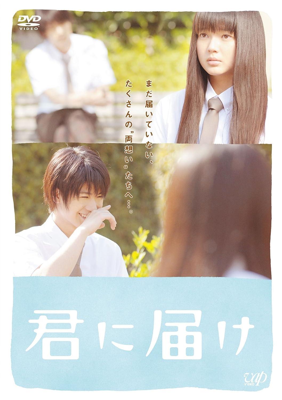 泣ける恋愛映画④