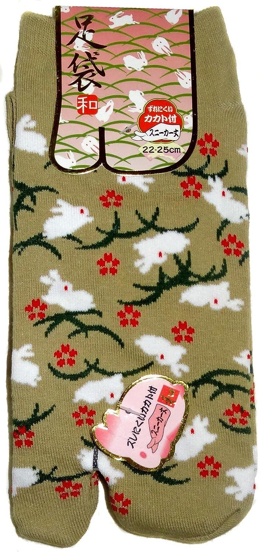 Chaussettes japonaises Tabi Kusa Usagi Japonmania Du 35 au 39