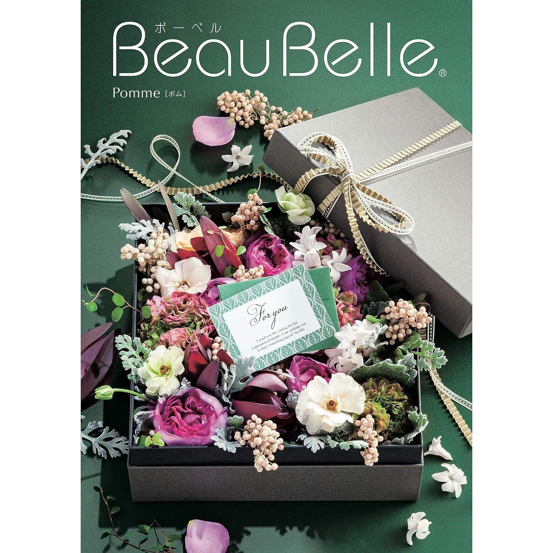 シャディ カタログギフト BeauBelle (ボーベル) ポム 包装紙:グランロゼ B072KN8B11