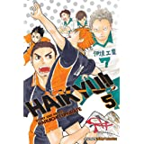 Haikyu!!, Vol. 5: Inter-High Begins!: Volume 5