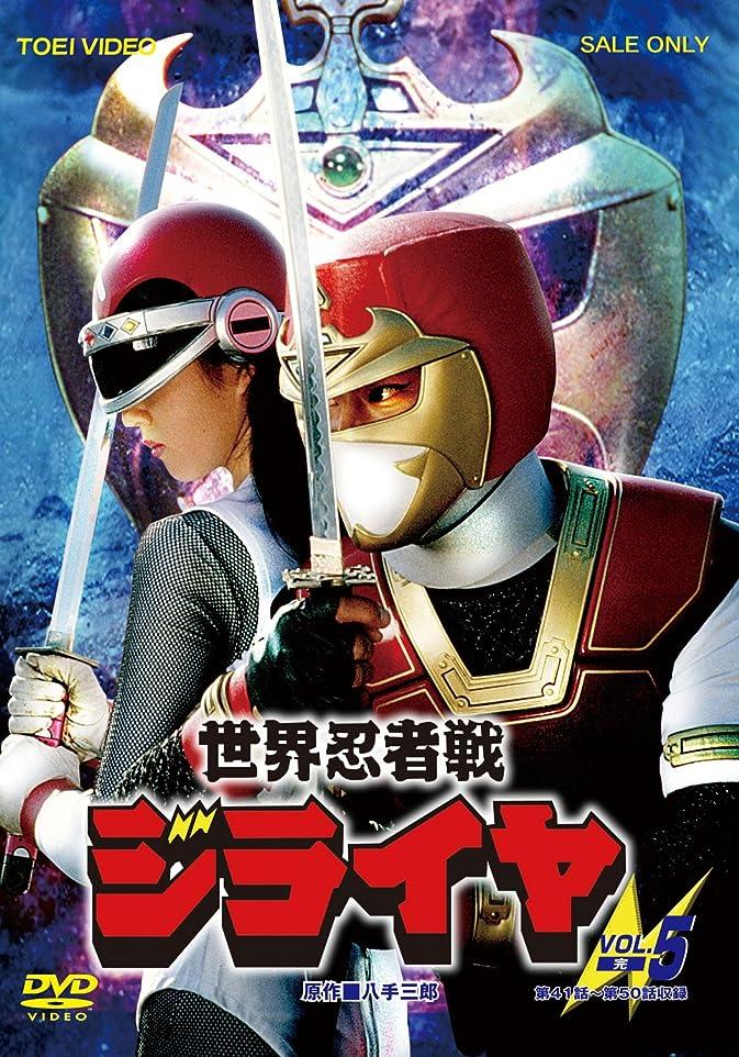 強いますシード大胆な仮面ライダーBLACK RX VOL.1【DVD】