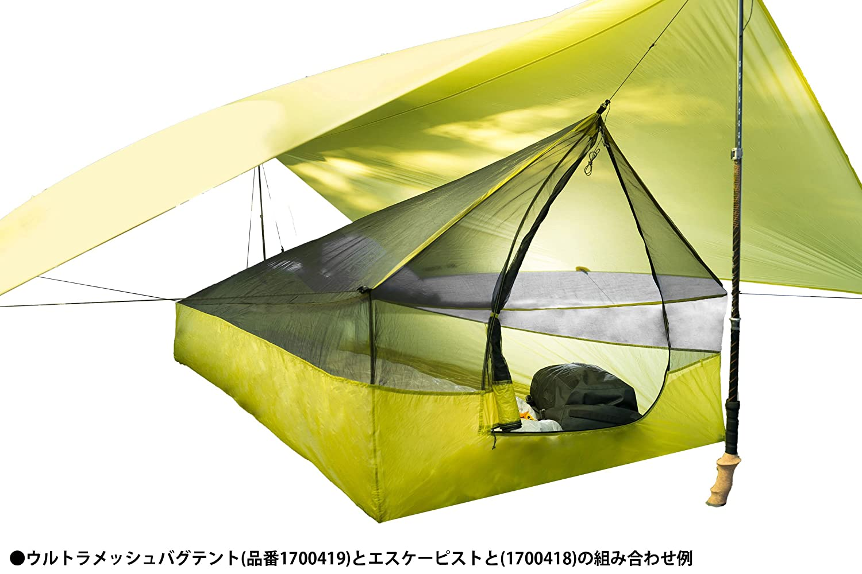 Sun /& Wind Protection Large yellow 2017 solar cell Sea to Summit Escapist 15D Tarps