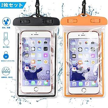 a068ba2e23 Buluri 防水ケース 2枚セット 防水携帯ケース iPX8認定 iPhoneとAndroid 6インチ