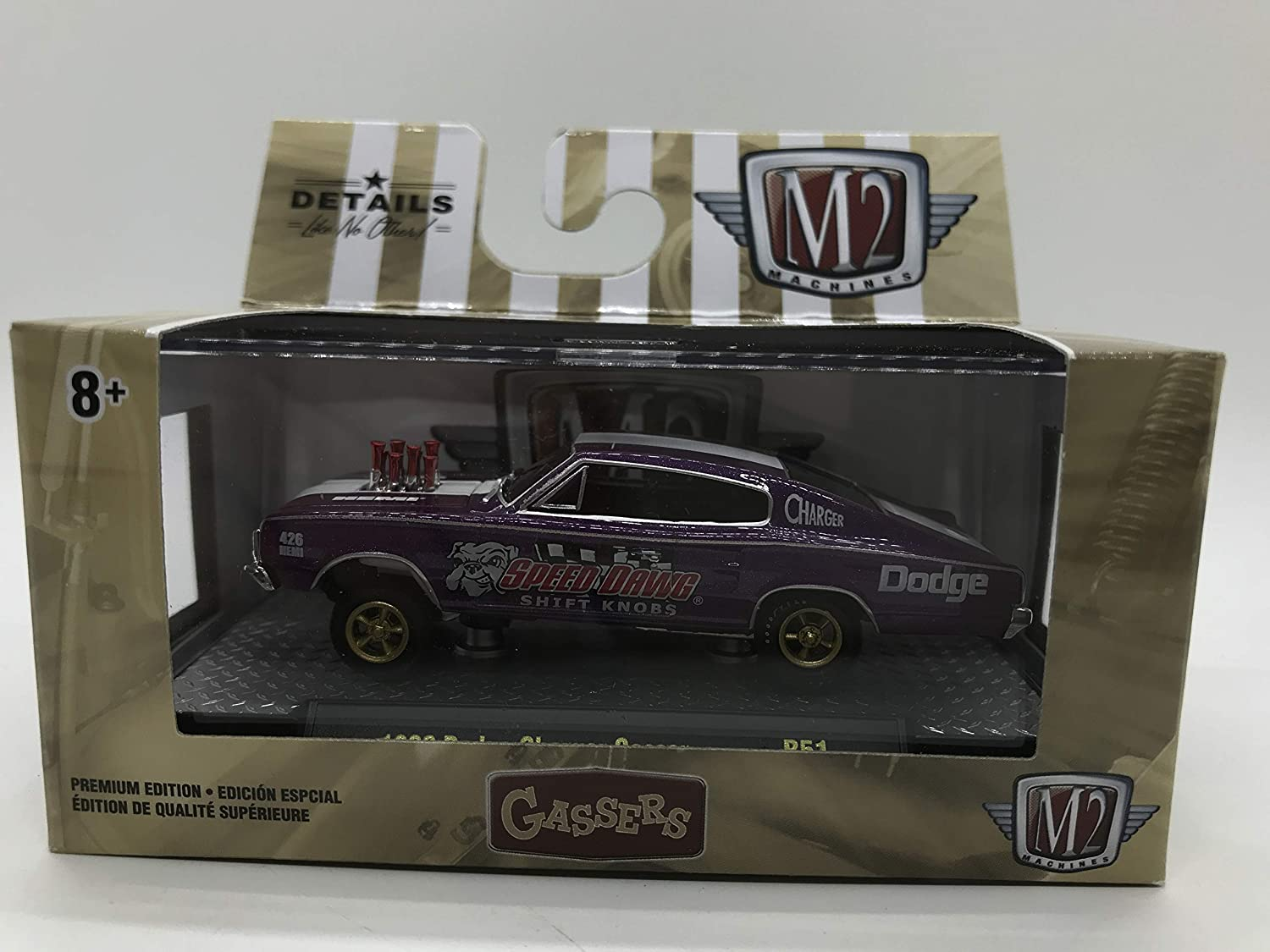 M2 Gassers Series Only 6880 Pieces 1966 Ford Mustang Gasser
