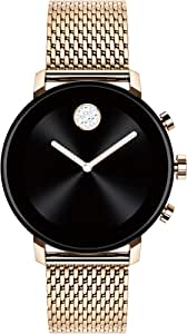 Movado Connect 2.0 Unisex Powered with Wear OS by Google Stainless Steel and Ionic Plated Carnation Gold Steel Smartwatch, Color: Carnation (Model: 3660027)