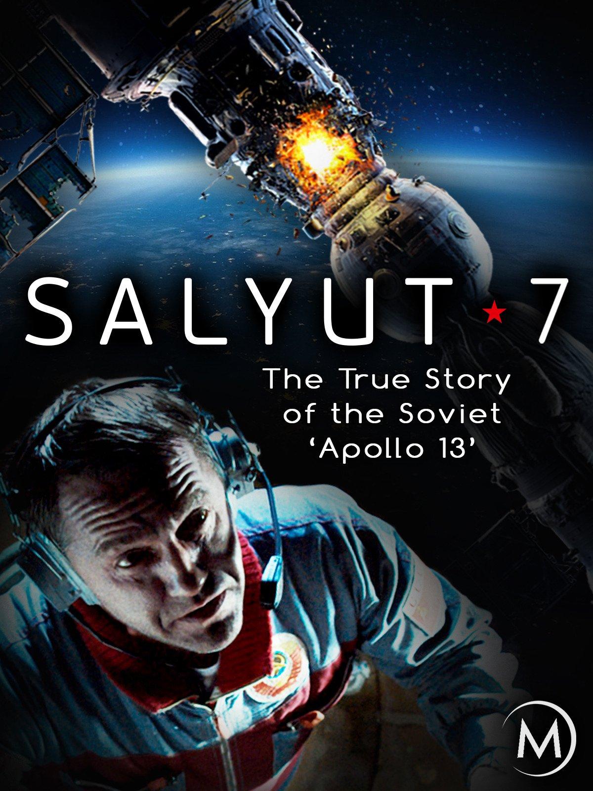 7 7 film