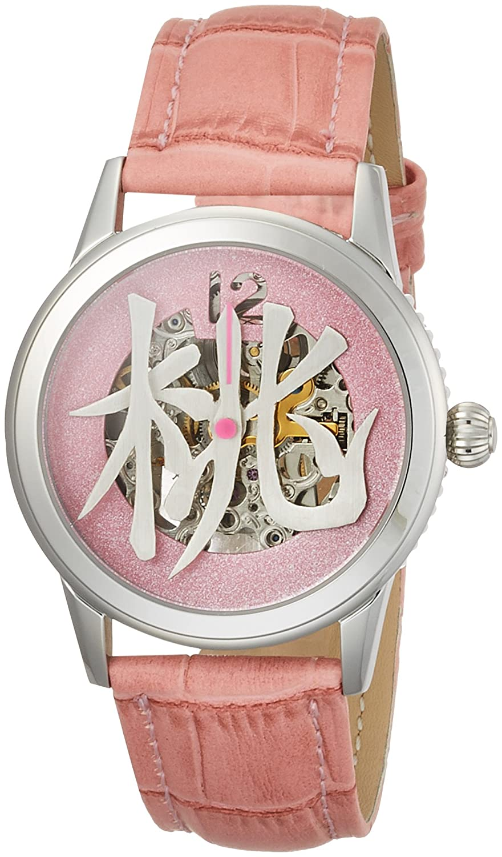 [アトリエ自由人]Atelier Jiyujin 腕時計 漢字時計 Kanji-Watch 桃 Peach KW-MM7001 B0793KHSN7