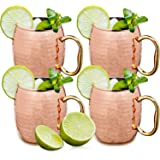 Estilo Handcrafted Solid Hammered Copper Moscow Mule Mugs, 20-ounce - Set of 4