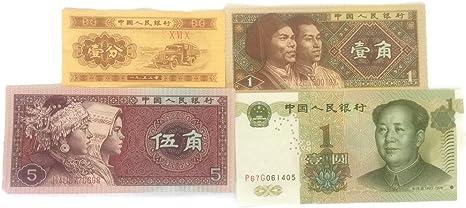 CHINA//Chinese coin set 1-2-5 fen 1-5 jiao 1 yuan 1 set of 6 coins UNC