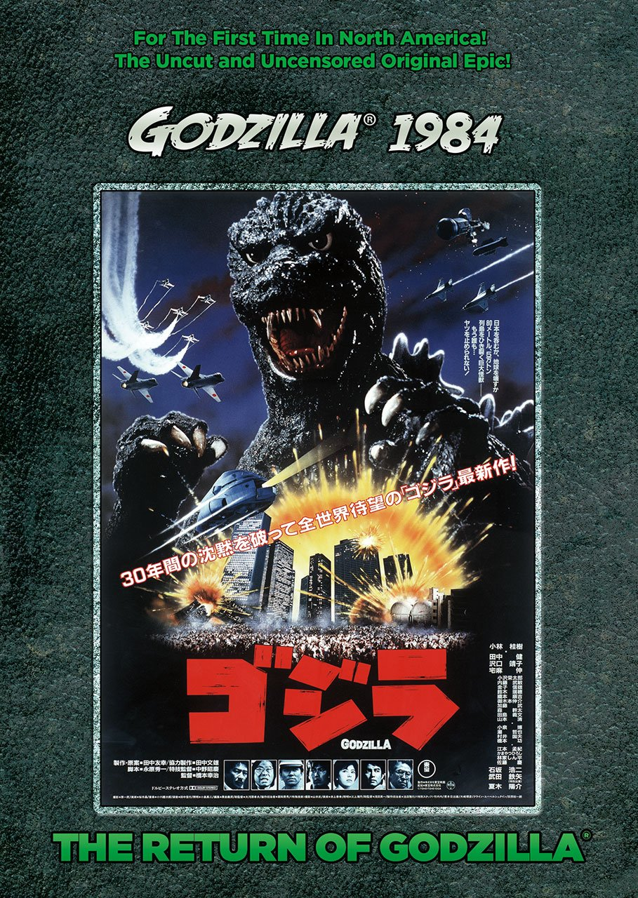 Return of Godzilla /