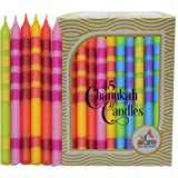 Ner Mitzvah Swirl Engraved Chanukah Candles Assorted Colors Standard Size Fits Most Menorahs 45 Count for All 8 Nights of Hanukkah 28313 Premium Quality Wax