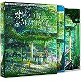 El Jardín De Las Palabras - Edición Coleccionista (BD + DVD + Libro) [Blu-ray]