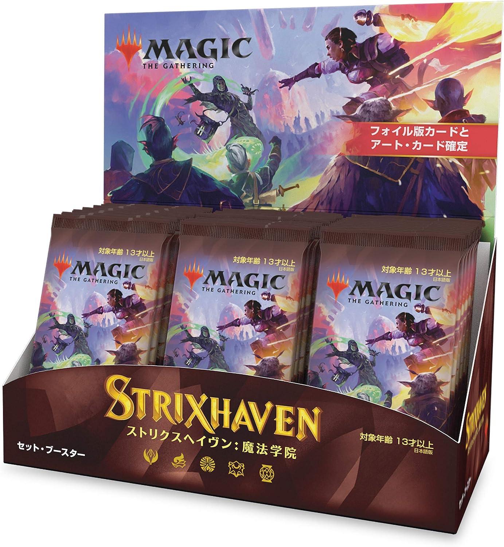 Magic: The Gathering Strixhaven Japanese Set Booster Box 30 Packs