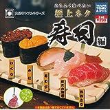 Food Collection 食品サンプルシリーズ たらふく食べたい極上ネタ 寿司編 全5種 ガチャガチャ