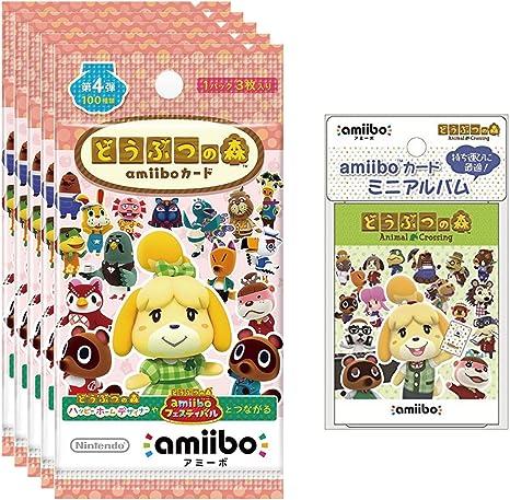 amiibo カード ジュン 何 弾