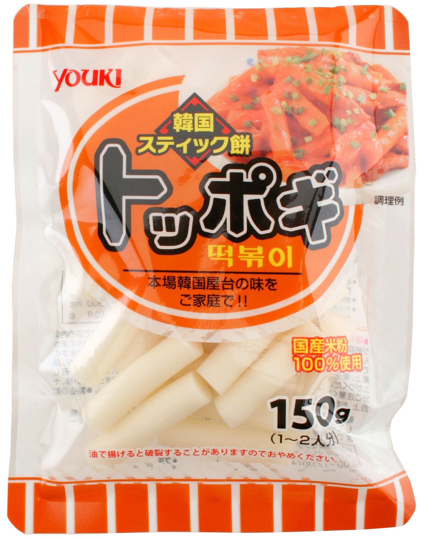 Yuki Toppogi / domestic 150g