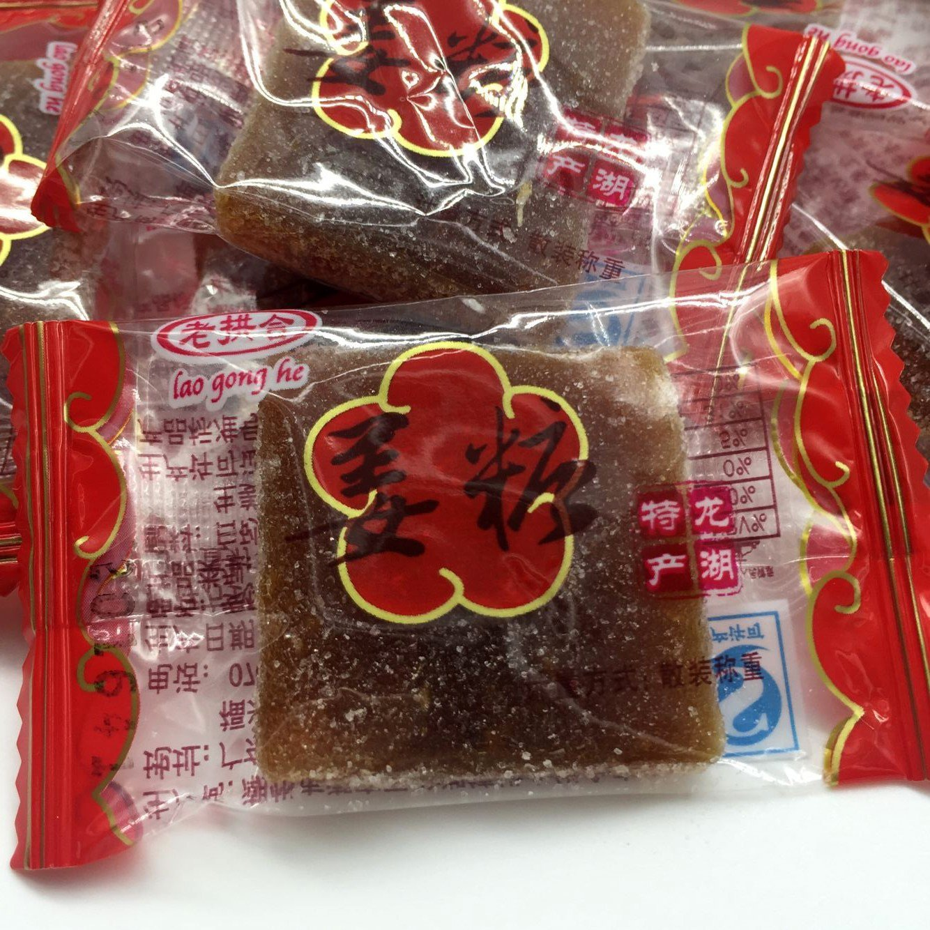 Guangdong Hakkas Specialty Chewy Ginger Candy 500g (1.1lb)