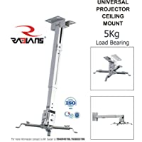 RADIANS Projector Ceiling Adjustable Mount Kit with Tilt Option (1x1ft)