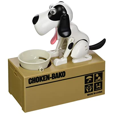 Just Us Choken Bako Robotic Dog Coin Bank Canine Money Box, Beige: Toys & Games