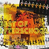 THE BEST OF AFTERSCHOOL 2009-2012 -Korea Ver.-  (初回生産限定) (ALBUM+DVD)
