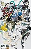 γ─ガンマ─ 1 (ジャンプコミックス)