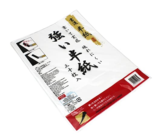 Japanese Calligraphy Paper Pack Of 60 Sheets Farang Holiday Gifts